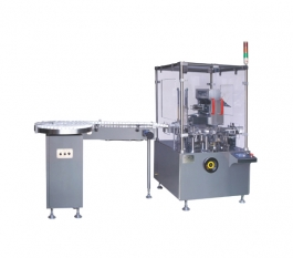 JNC-120P Automatic Cartoning Machine